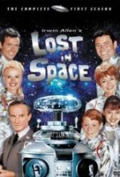 Lost in Space (1965–1968) Sezon 1