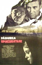 Padurea spinzuratilor (1964)